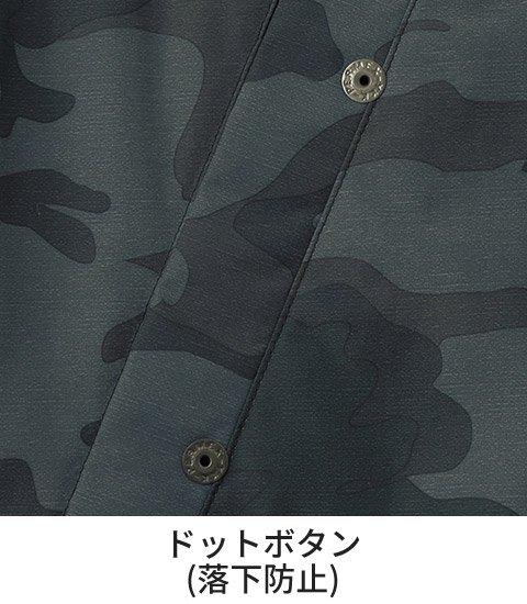 商品型番:KU96990-SET|オプション画像:5枚目