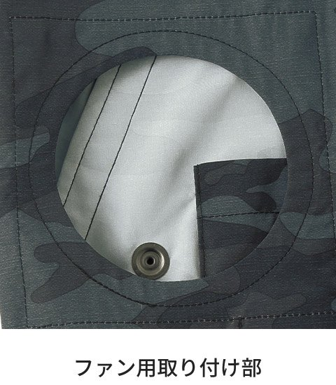 商品型番:KU96990-SET|オプション画像:8枚目