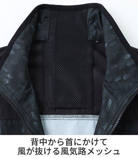 商品型番:KU97900-SET|オプション画像:12枚目