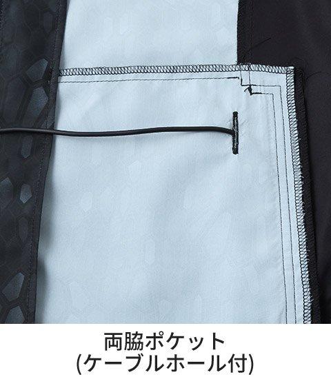 商品型番:KU97900-SET|オプション画像:5枚目