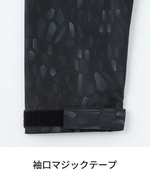商品型番:KU97900-SET|オプション画像:6枚目