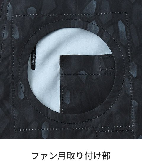 商品型番:KU97900-SET|オプション画像:8枚目