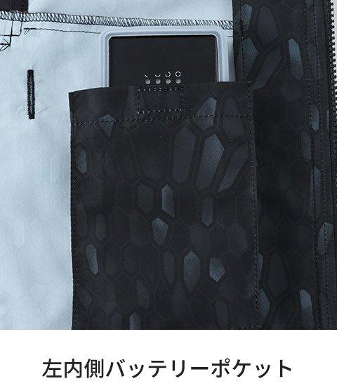 商品型番:KU97900-SET|オプション画像:9枚目