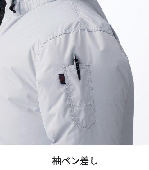 村上被服(HOOH) V8305:袖ペン差し