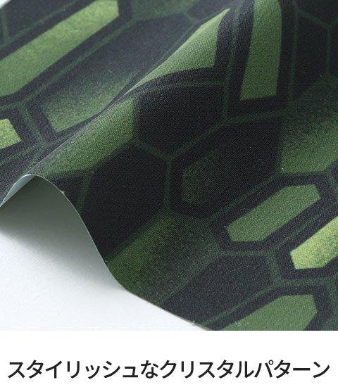 サンエスKU97950:半袖タイプだから動きやすくて快適