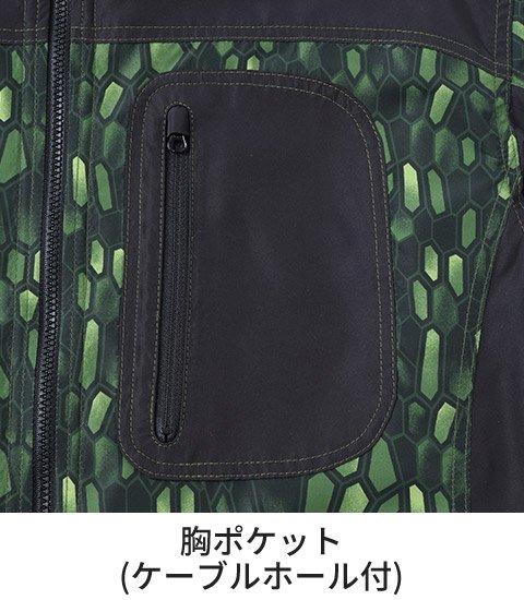 商品型番:KU97950-SET|オプション画像:5枚目