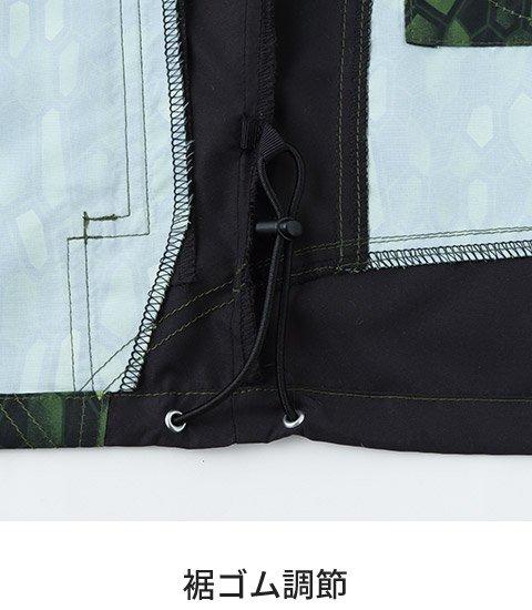 サンエスKU97950:胸ポケット(ケーブルホール付)