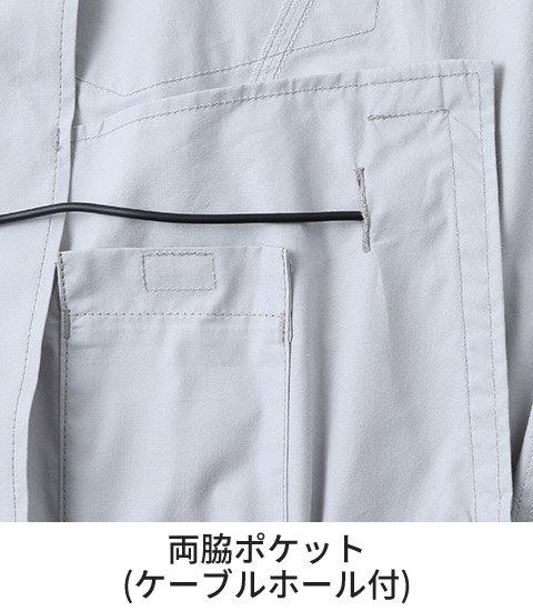 サンエスKU91450:ケーブルホール付き両脇ポケット