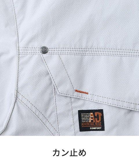 商品型番:KU91450-SET|オプション画像:6枚目