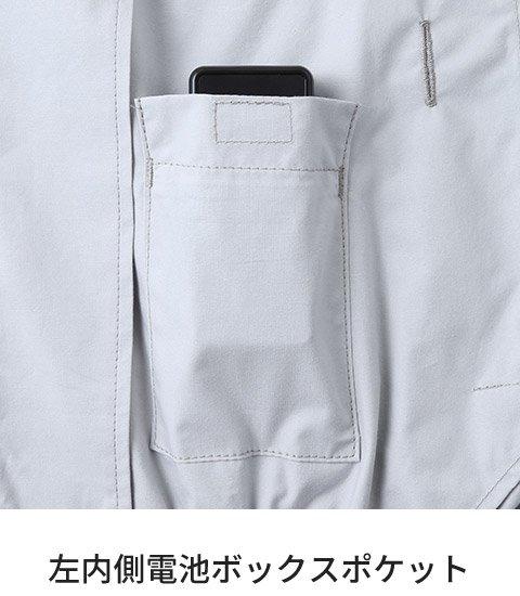 商品型番:KU91450-SET|オプション画像:7枚目