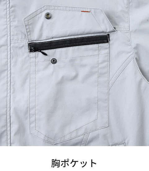 サンエスKU91450:胸ポケット