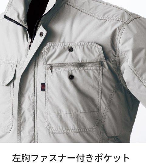 村上被服(HOOH) V8202:左胸ファスナーポケット