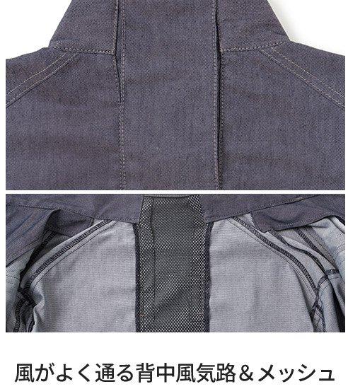 商品型番:KU94900-SET|オプション画像:12枚目
