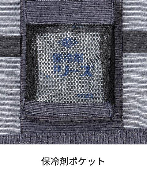 商品型番:KU94900-SET|オプション画像:8枚目