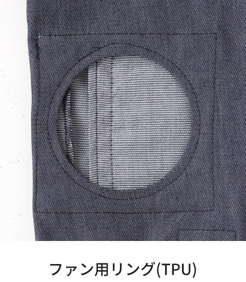 商品型番:KU94900-SET|オプション画像:9枚目