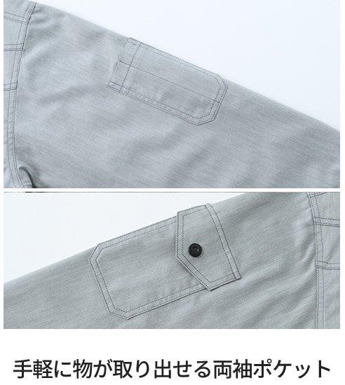 商品型番:KU93900-SET|オプション画像:11枚目