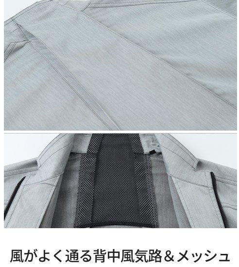商品型番:KU93900-SET|オプション画像:12枚目