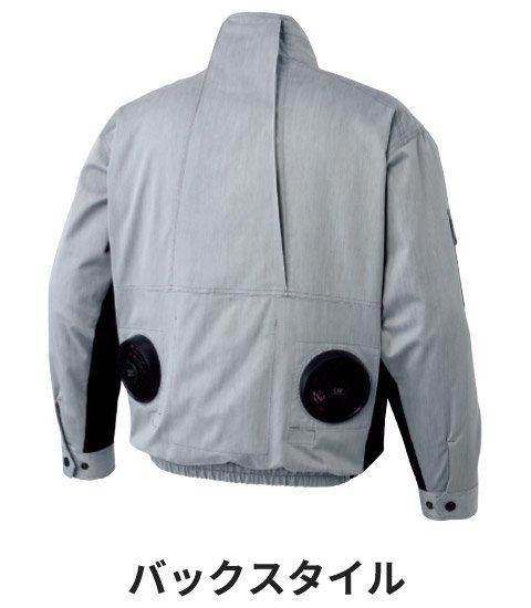 商品型番:KU93900-SET|オプション画像:6枚目