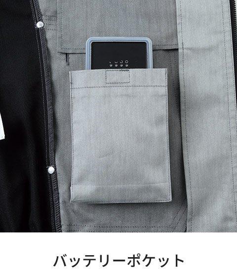 商品型番:KU93900-SET|オプション画像:7枚目
