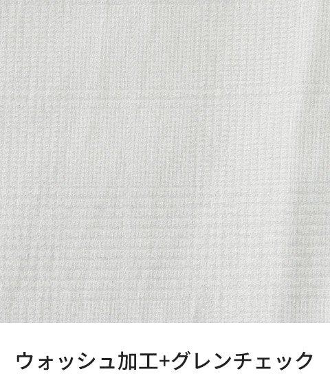 商品型番:KU93600-SET オプション画像:12枚目