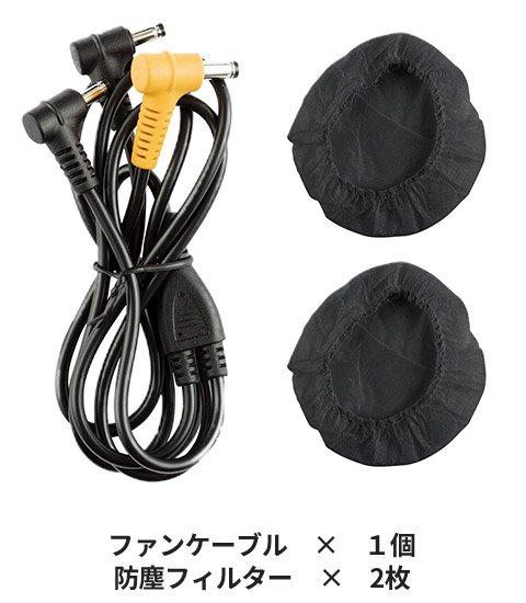 商品型番:AC220AC210-SET オプション画像:5枚目
