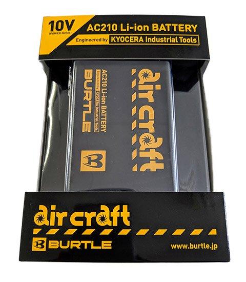 商品型番:AC220AC210-SET オプション画像:6枚目