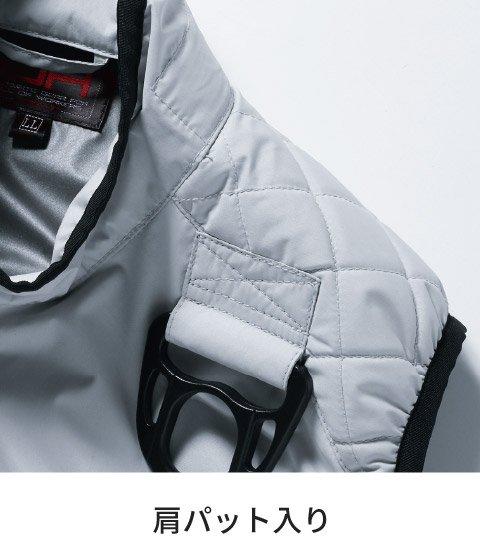 商品型番:V9399-SET|オプション画像:10枚目