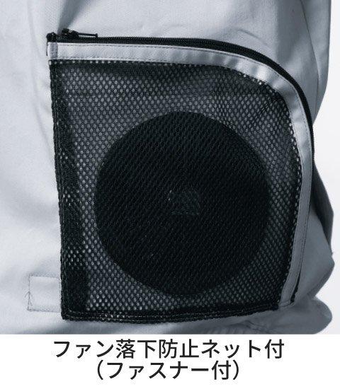 商品型番:V9399-SET|オプション画像:11枚目