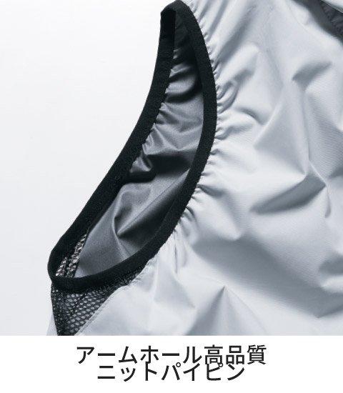 商品型番:V9399-SET|オプション画像:12枚目