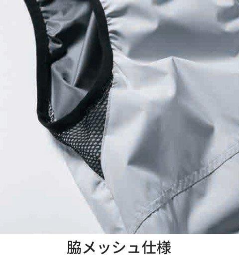 商品型番:V9399-SET|オプション画像:13枚目