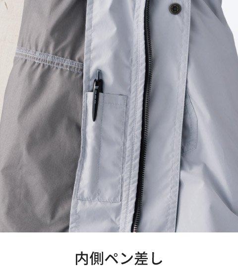 村上被服(HOOH) V9399:ファスナー付きバッテリーポケット