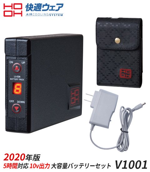 商品型番:V9399-SET|オプション画像:23枚目