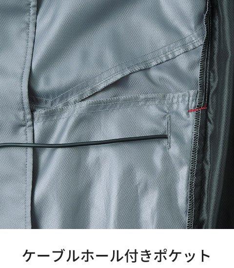 サンエスKU95900:ケーブルホール付き両脇・胸ポケット