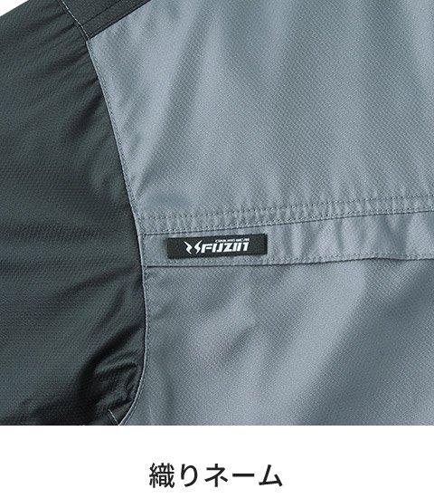 サンエスKU95900:織りネーム