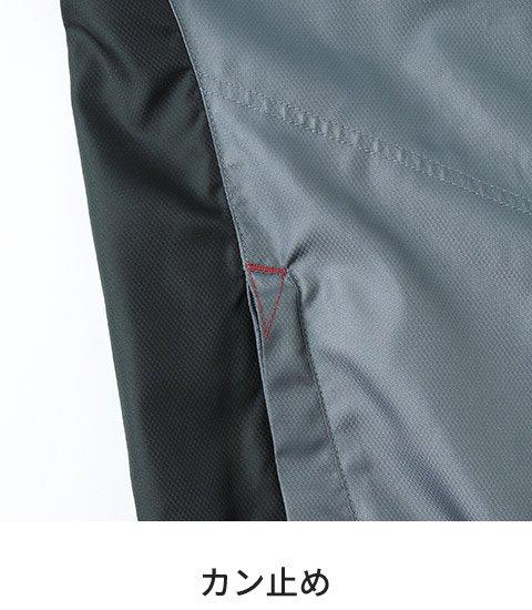 商品型番:KU95900-SET|オプション画像:9枚目