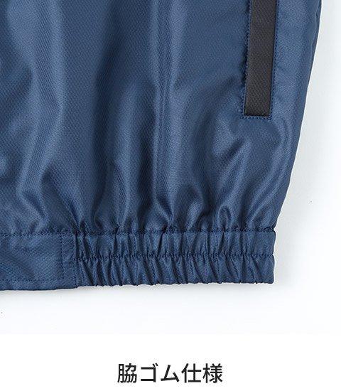 商品型番:KU95990-SET|オプション画像:7枚目