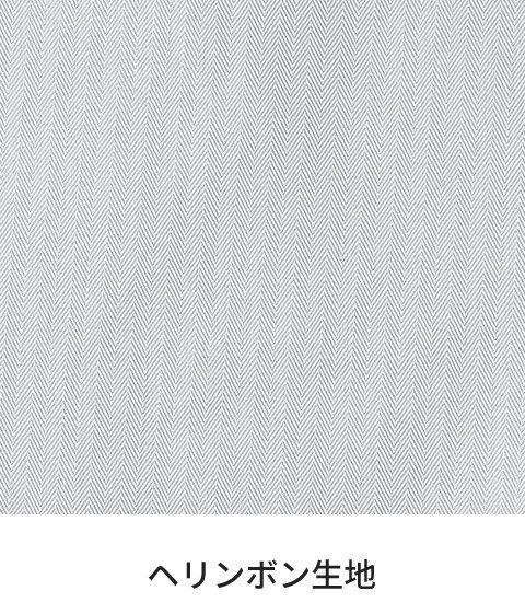 商品型番:KU97100-SET オプション画像:14枚目