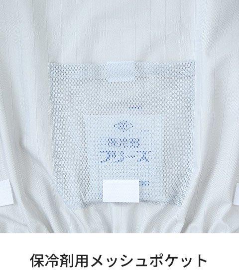 商品型番:KU97100-SET オプション画像:7枚目