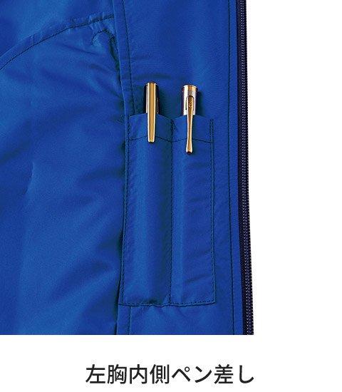 商品型番:KU90510-SET|オプション画像:10枚目