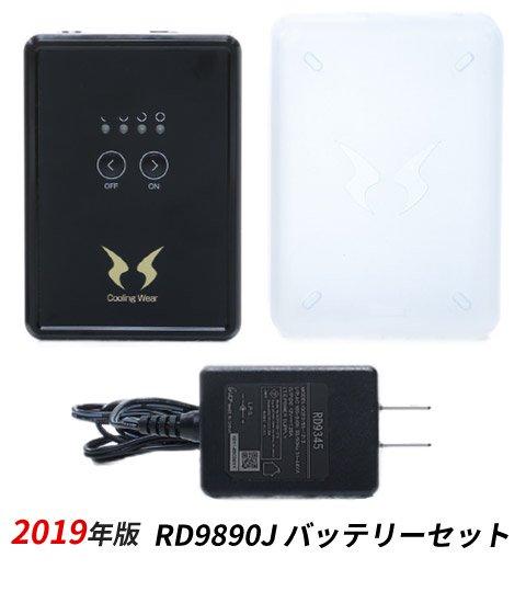 商品型番:KU90510-SET|オプション画像:22枚目