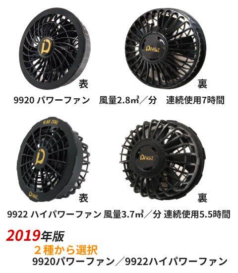 商品型番:JA303-FSET|オプション画像:14枚目