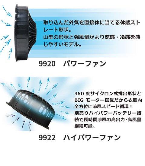 商品型番:JA303-FSET|オプション画像:16枚目