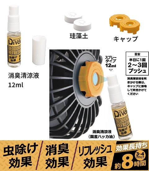 商品型番:JA303-FSET|オプション画像:17枚目