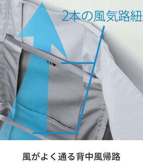 商品型番:KU92600-SET|オプション画像:12枚目