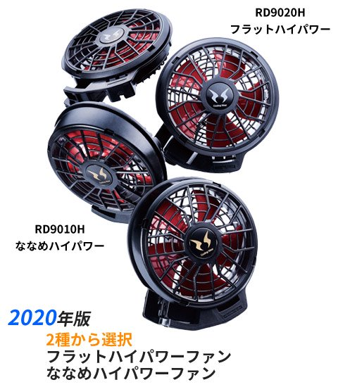 商品型番:KU92600-SET|オプション画像:14枚目