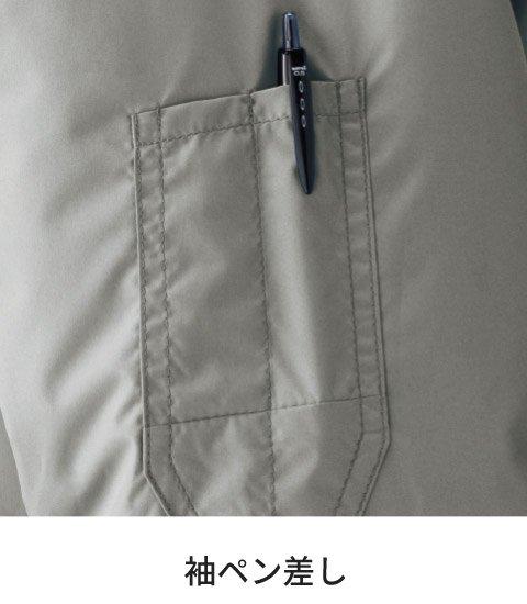 村上被服(HOOH) V8302:袖ペン差し