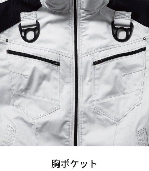 村上被服(HOOH) V9501:胸ポケット