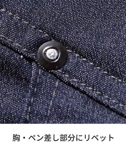 商品型番:V9502-SET|オプション画像:10枚目