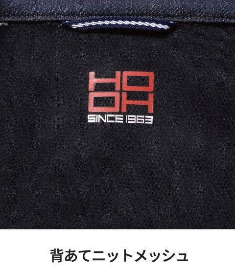商品型番:V9502-SET|オプション画像:12枚目