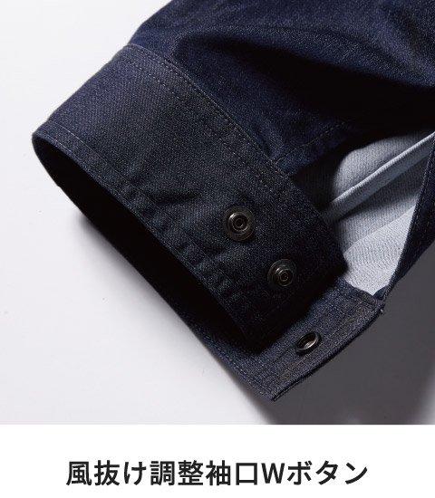 商品型番:V9502-SET|オプション画像:13枚目